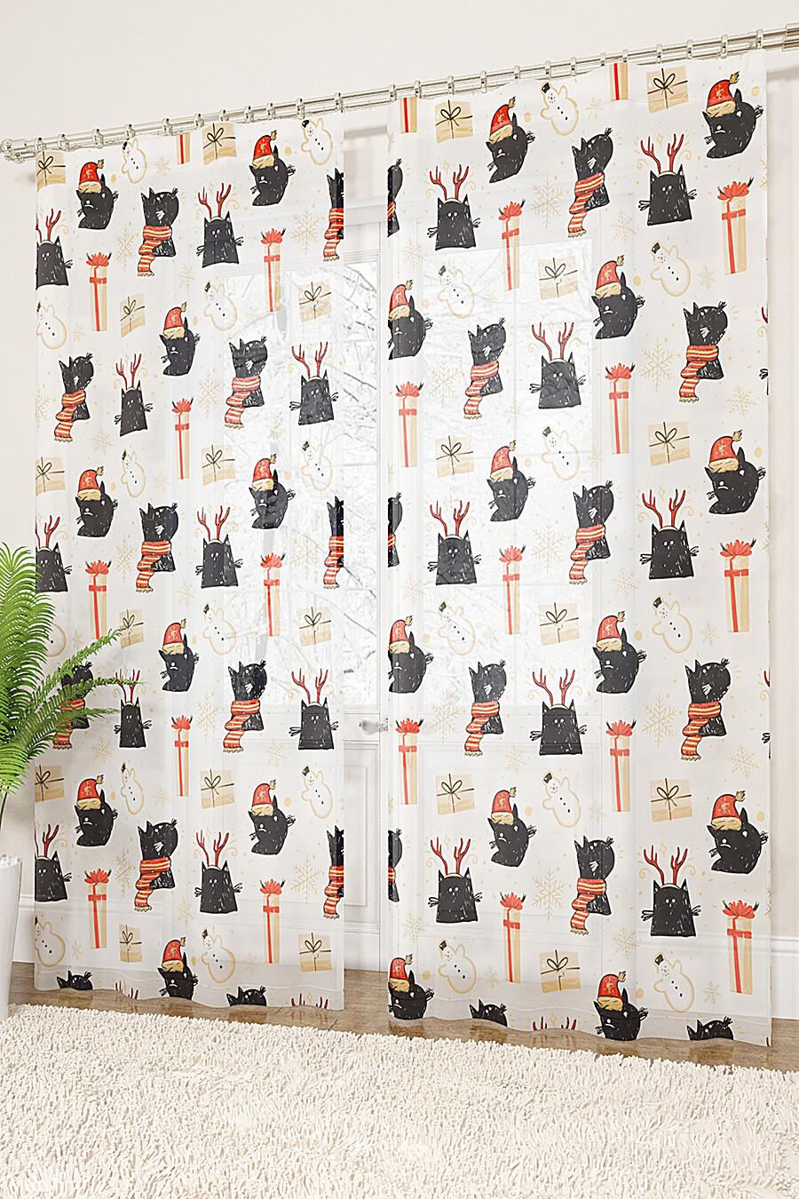 Фототюль для дома ART HOME TEXTILE 155693 купить оптом от производителя. Совместная покупка товаров для дома в OptMoyo