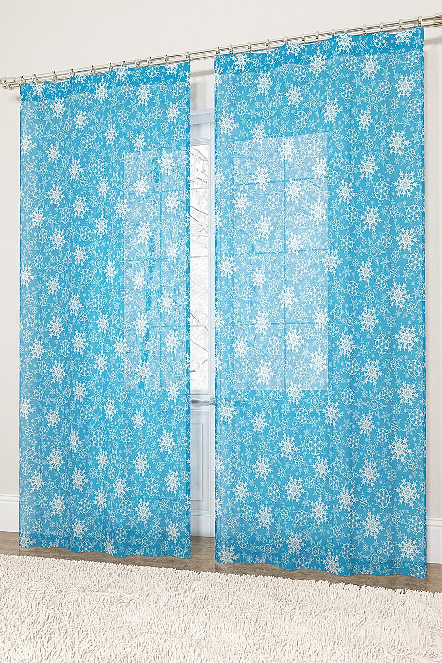 Фототюль для дома ART HOME TEXTILE 155719 купить оптом от производителя. Совместная покупка товаров для дома в OptMoyo