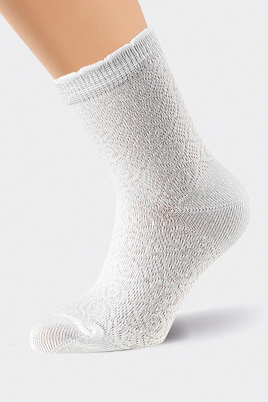 Носки для девочек CLEVER 156505 купить оптом от производителя. Совместная покупка детской одежды в OptMoyo