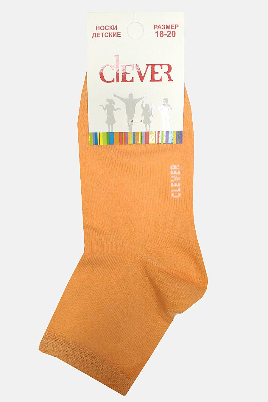 Носки для девочек CLEVER 156530 купить оптом от производителя. Совместная покупка детской одежды в OptMoyo