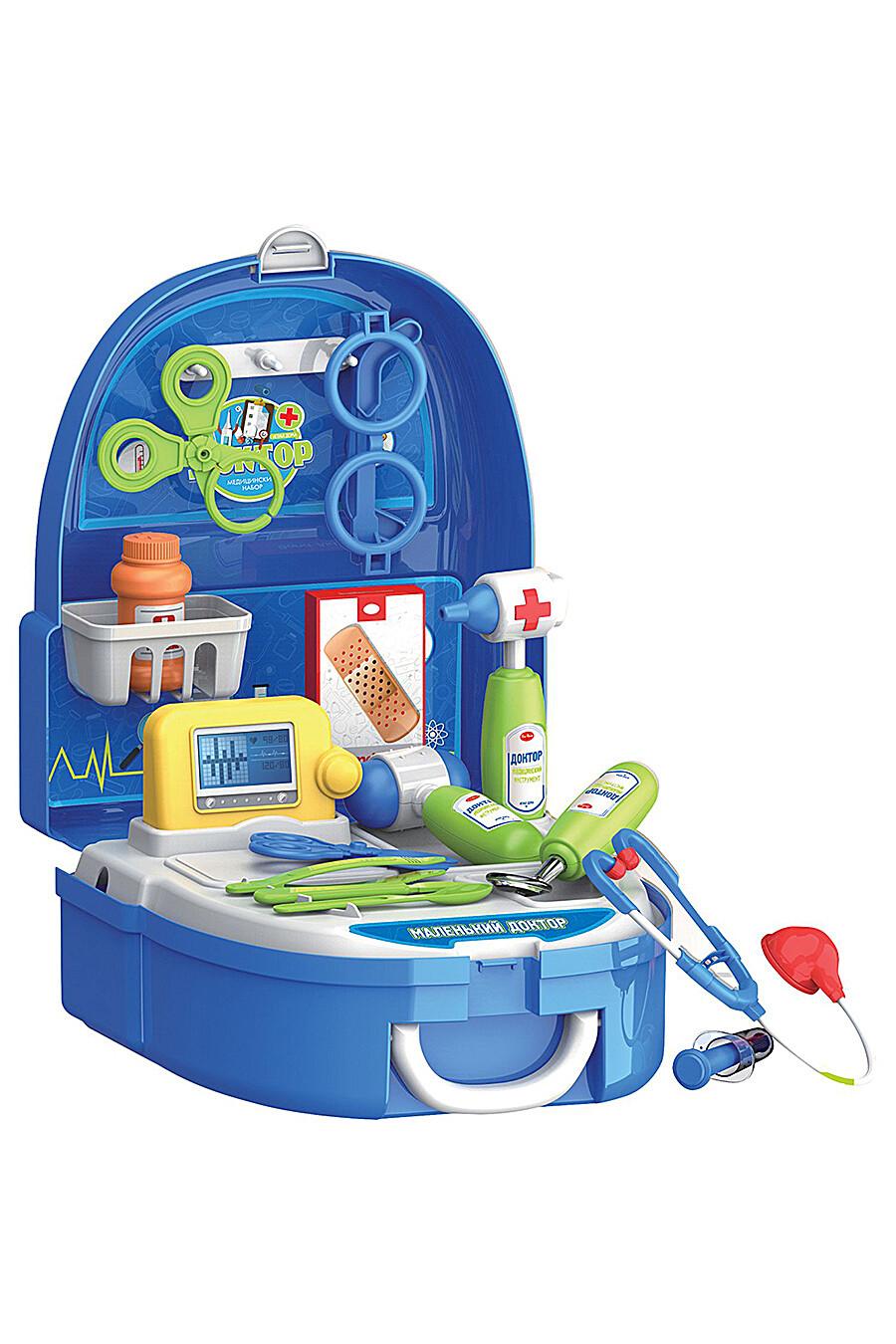 Игровой набор для детей BONDIBON 156762 купить оптом от производителя. Совместная покупка игрушек в OptMoyo