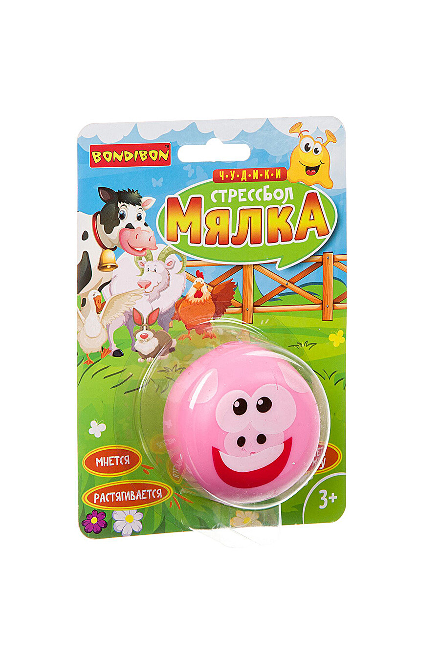 Стрессбол для детей BONDIBON 156838 купить оптом от производителя. Совместная покупка игрушек в OptMoyo