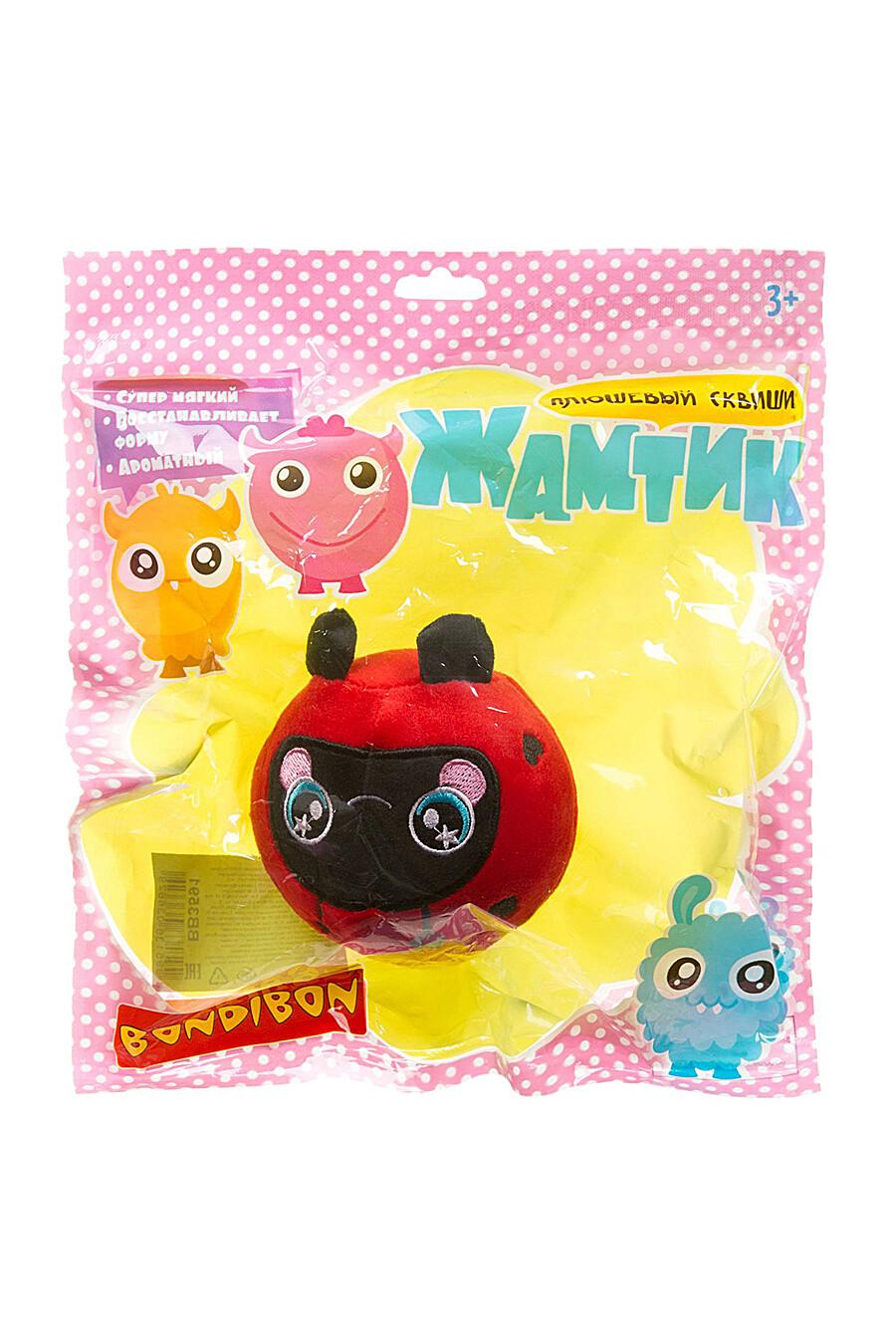 Сквиши для детей BONDIBON 156867 купить оптом от производителя. Совместная покупка игрушек в OptMoyo