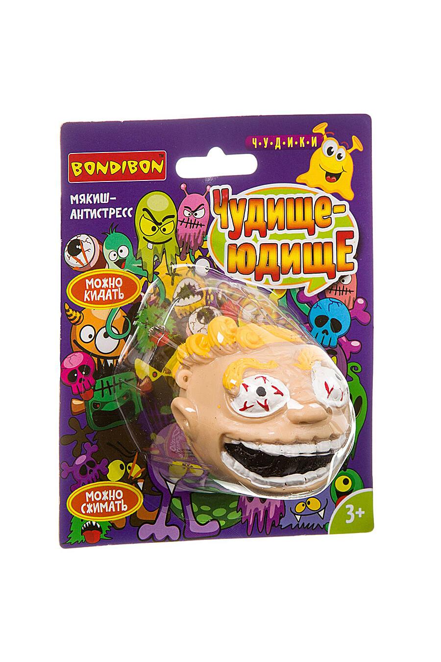 Мякиш-антистресс для детей BONDIBON 156938 купить оптом от производителя. Совместная покупка игрушек в OptMoyo