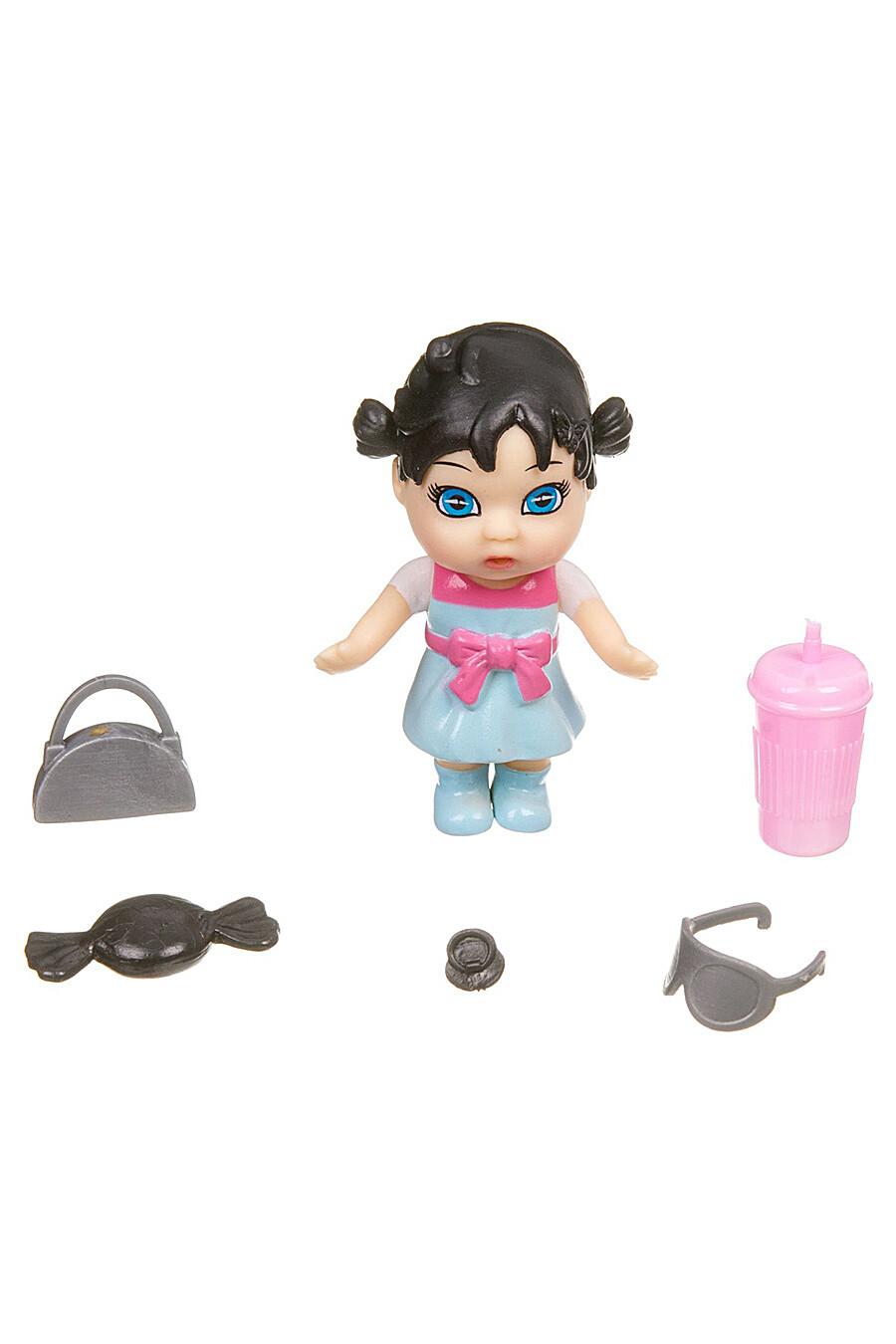 Игровой набор для детей BONDIBON 156958 купить оптом от производителя. Совместная покупка игрушек в OptMoyo