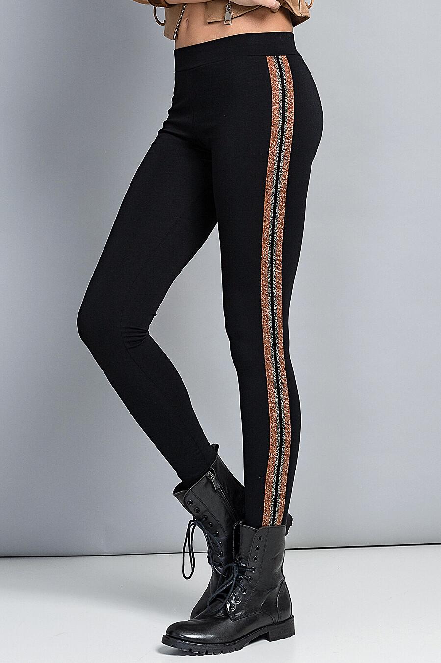 Легинсы для женщин JADEA 157152 купить оптом от производителя. Совместная покупка женской одежды в OptMoyo