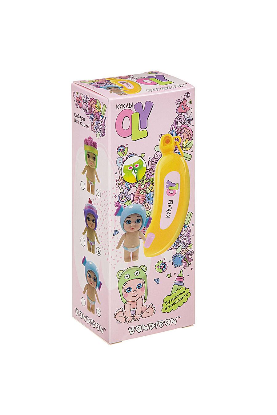 Игровой набор для детей BONDIBON 157165 купить оптом от производителя. Совместная покупка игрушек в OptMoyo