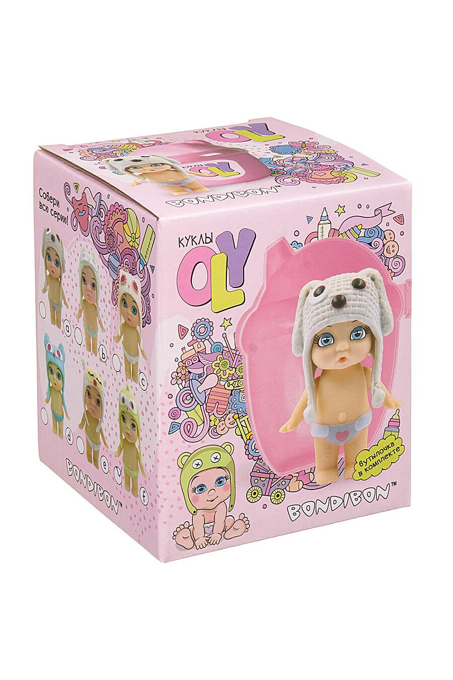 Игровой набор для детей BONDIBON 157180 купить оптом от производителя. Совместная покупка игрушек в OptMoyo
