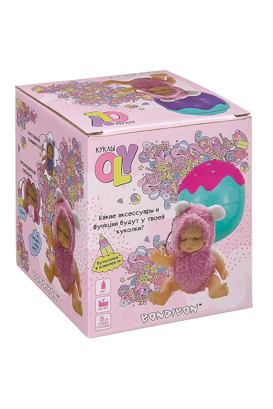 Игровой набор для детей BONDIBON 157203 купить оптом от производителя. Совместная покупка игрушек в OptMoyo