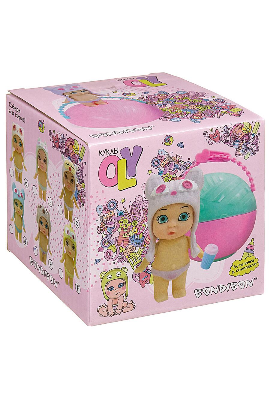 Игровой набор для детей BONDIBON 157207 купить оптом от производителя. Совместная покупка игрушек в OptMoyo