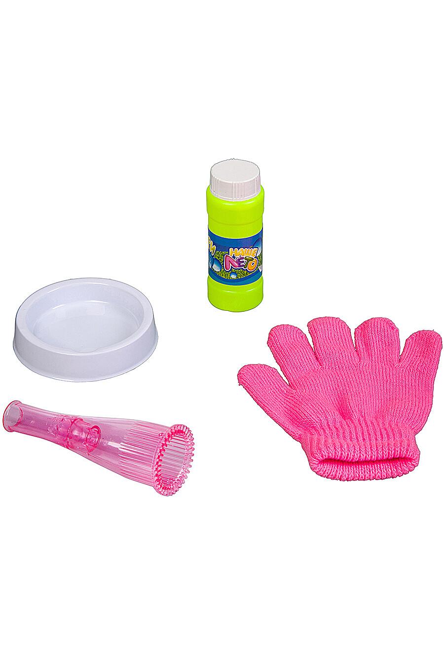 Мыльные пузыри для детей BONDIBON 157263 купить оптом от производителя. Совместная покупка игрушек в OptMoyo