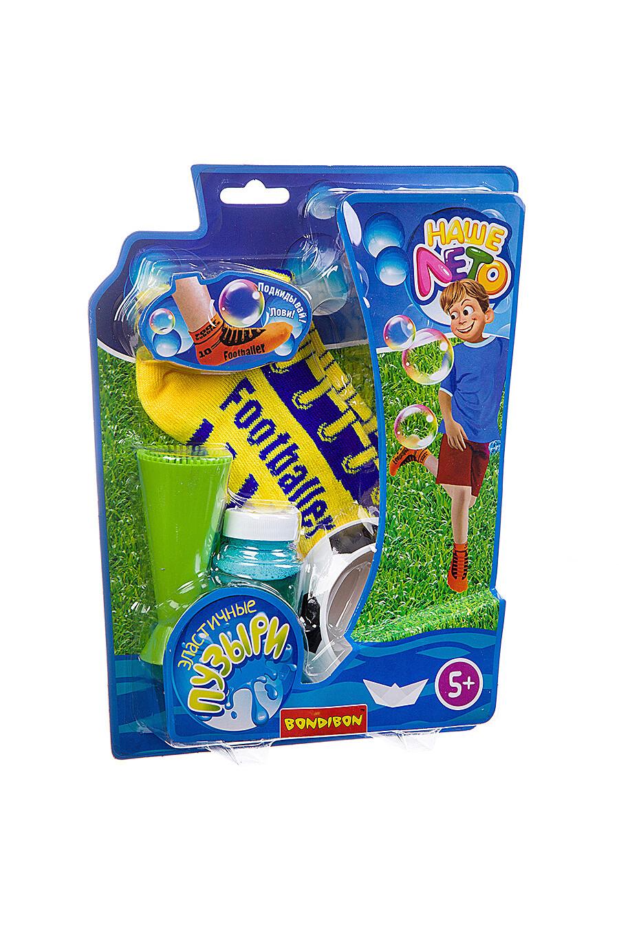 Мыльные пузыри для детей BONDIBON 157266 купить оптом от производителя. Совместная покупка игрушек в OptMoyo
