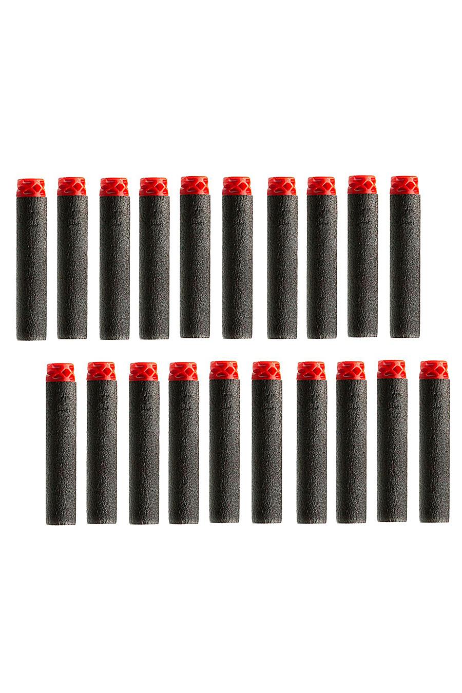 Набор пуль для детей BONDIBON 157296 купить оптом от производителя. Совместная покупка игрушек в OptMoyo