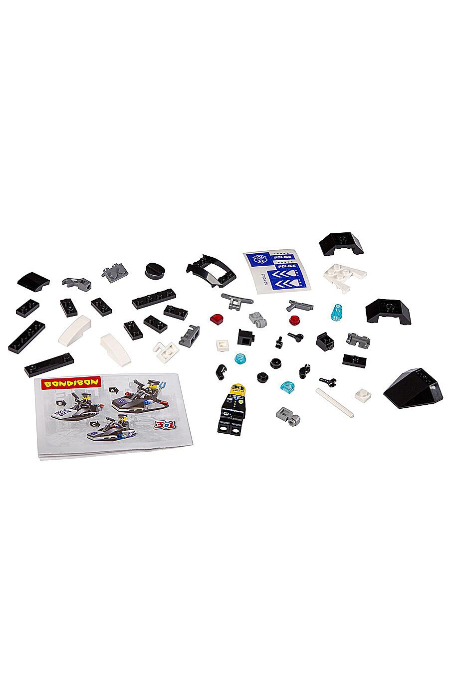 Мини-конструктор для детей BONDIBON 157347 купить оптом от производителя. Совместная покупка игрушек в OptMoyo