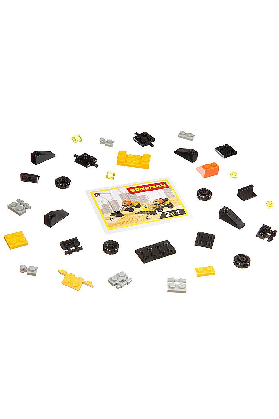 Мини-конструктор для детей BONDIBON 157351 купить оптом от производителя. Совместная покупка игрушек в OptMoyo