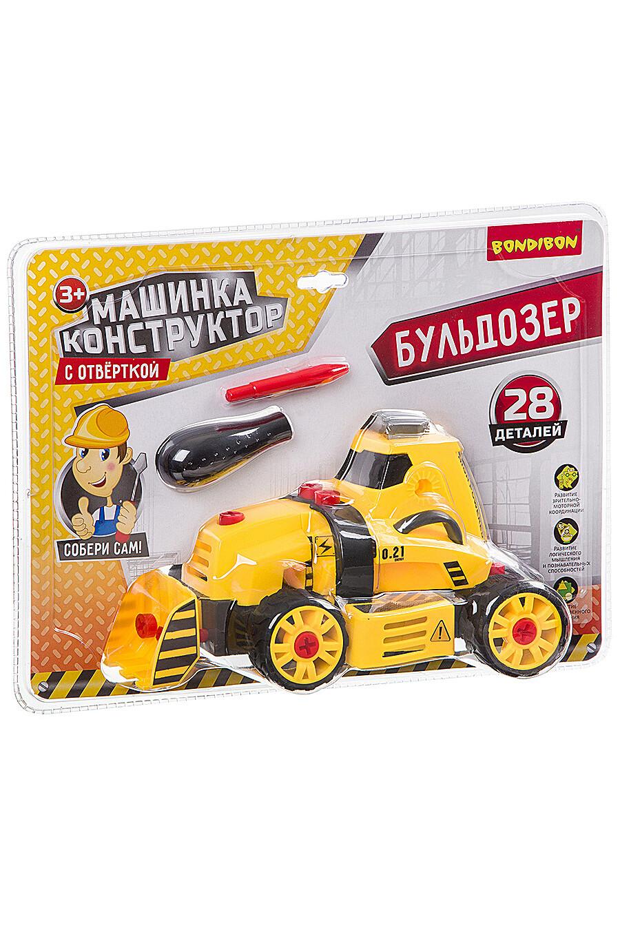 Конструктор для детей BONDIBON 157371 купить оптом от производителя. Совместная покупка игрушек в OptMoyo