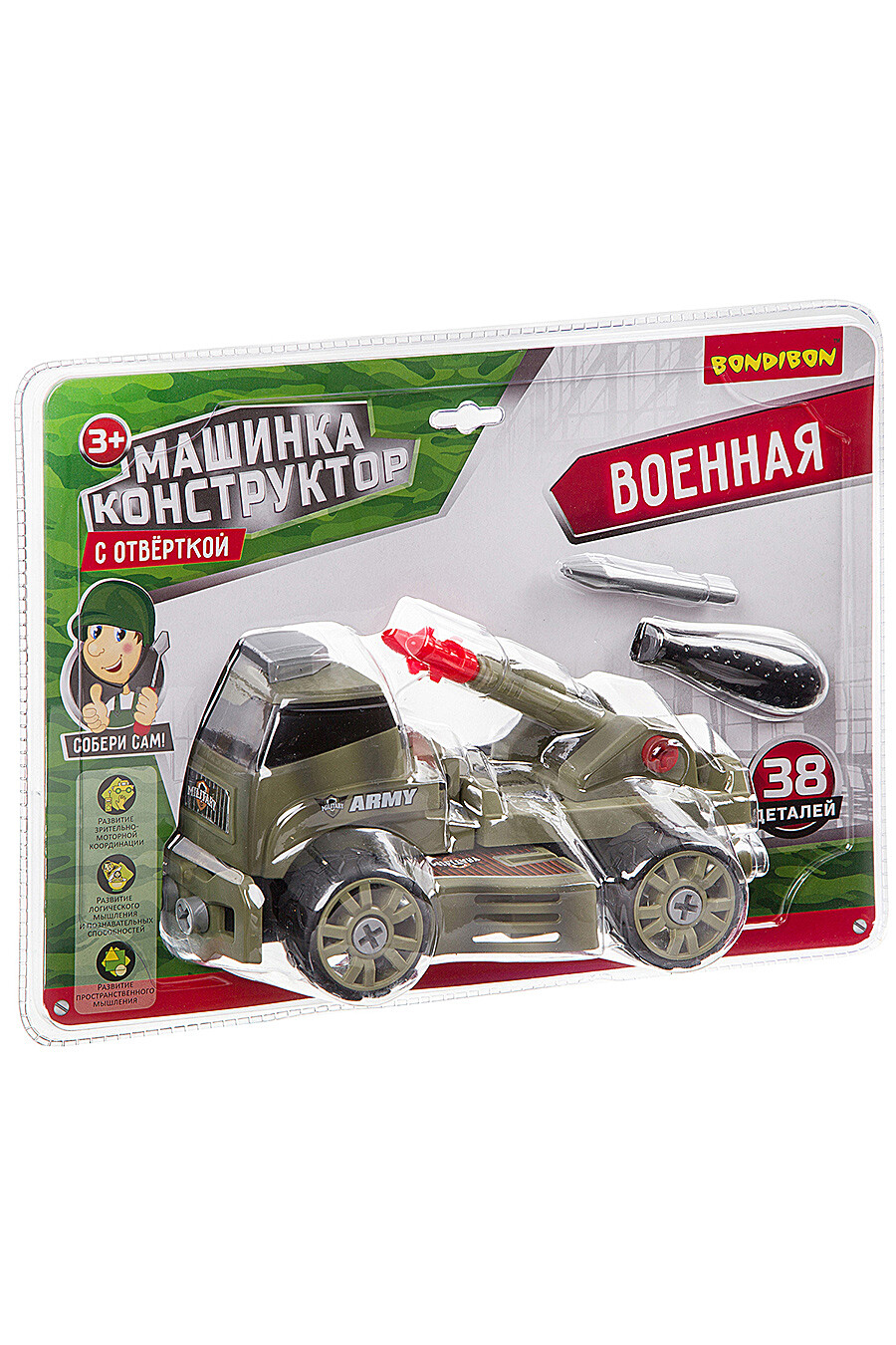 Конструктор для детей BONDIBON 157374 купить оптом от производителя. Совместная покупка игрушек в OptMoyo