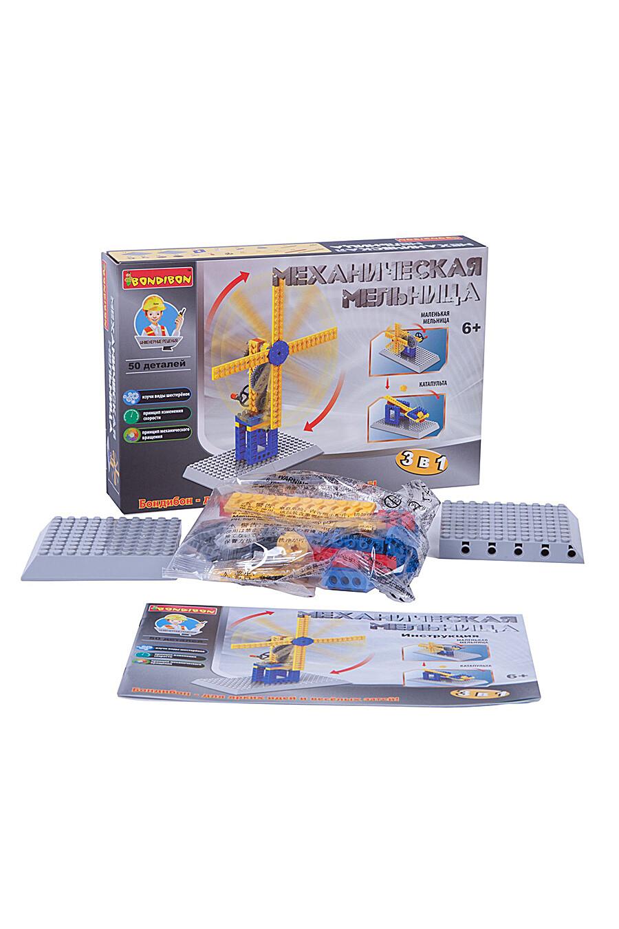 Конструктор для детей BONDIBON 157385 купить оптом от производителя. Совместная покупка игрушек в OptMoyo