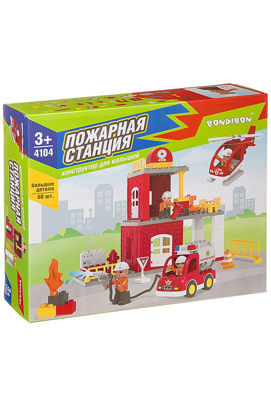 Конструктор для детей BONDIBON 157457 купить оптом от производителя. Совместная покупка игрушек в OptMoyo