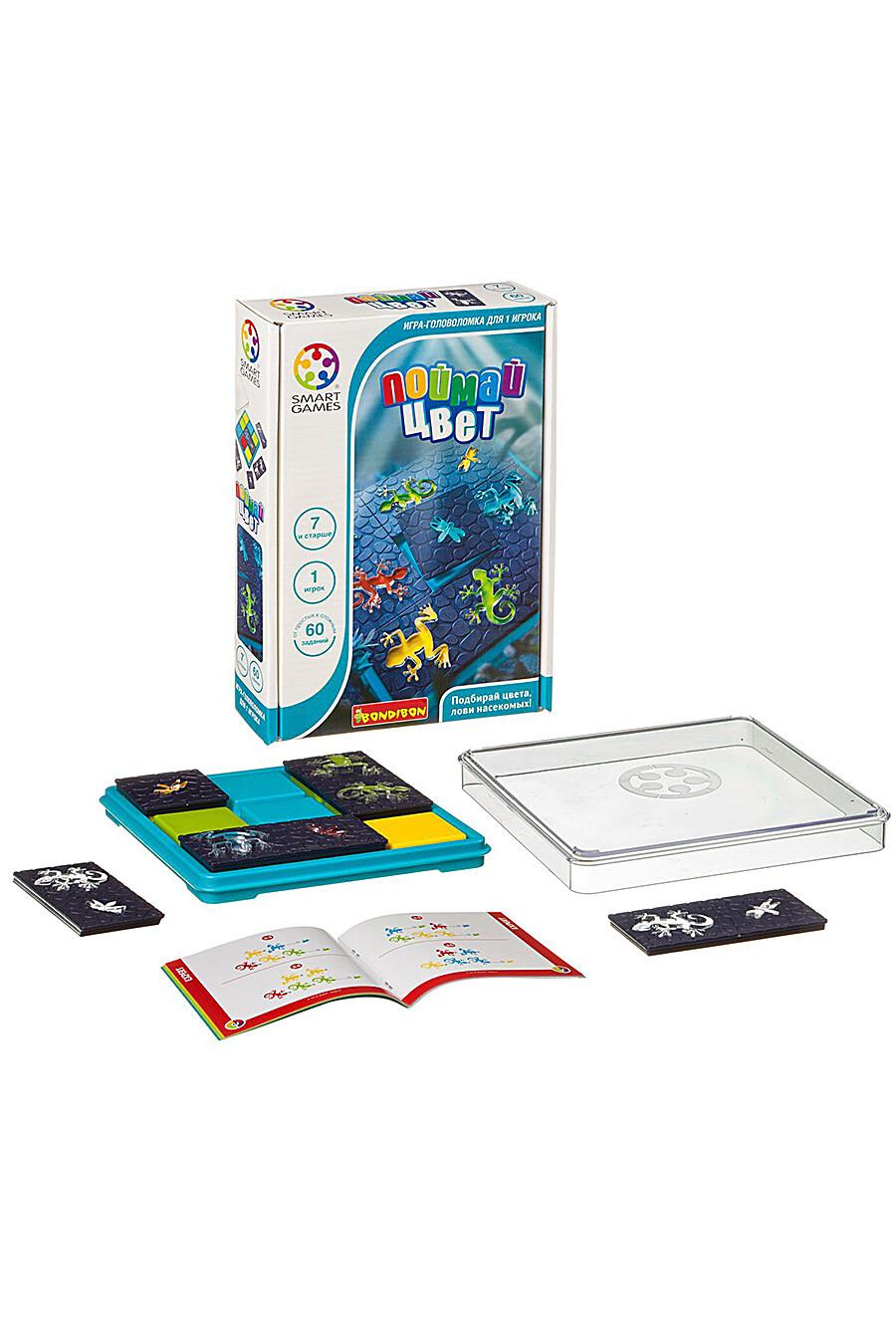 Логическая игра BONDIBON (157465), купить в Moyo.moda