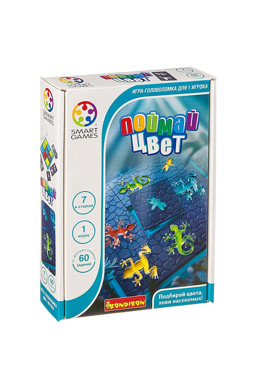 Логическая игра для детей BONDIBON 157465 купить оптом от производителя. Совместная покупка игрушек в OptMoyo