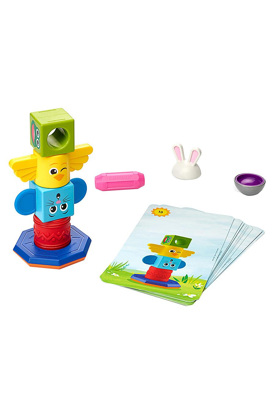 Логическая игра для детей BONDIBON 157474 купить оптом от производителя. Совместная покупка игрушек в OptMoyo