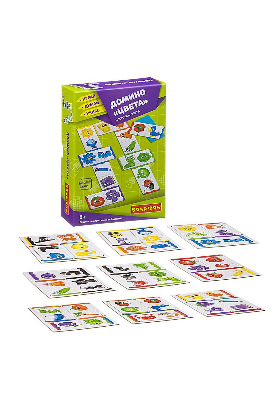 Домино для детей BONDIBON 157476 купить оптом от производителя. Совместная покупка игрушек в OptMoyo