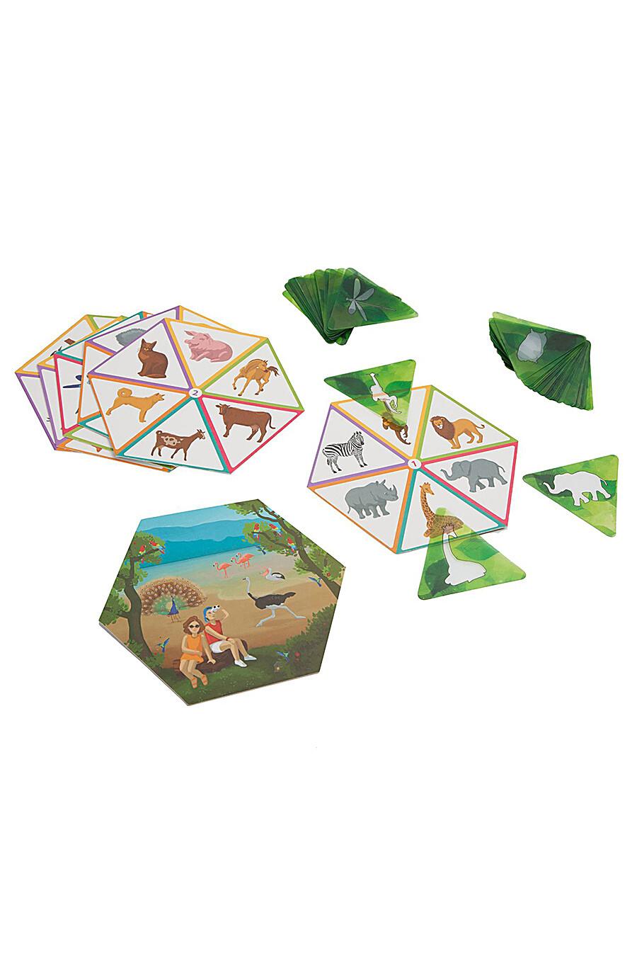 Настольная игра BONDIBON (157480), купить в Moyo.moda