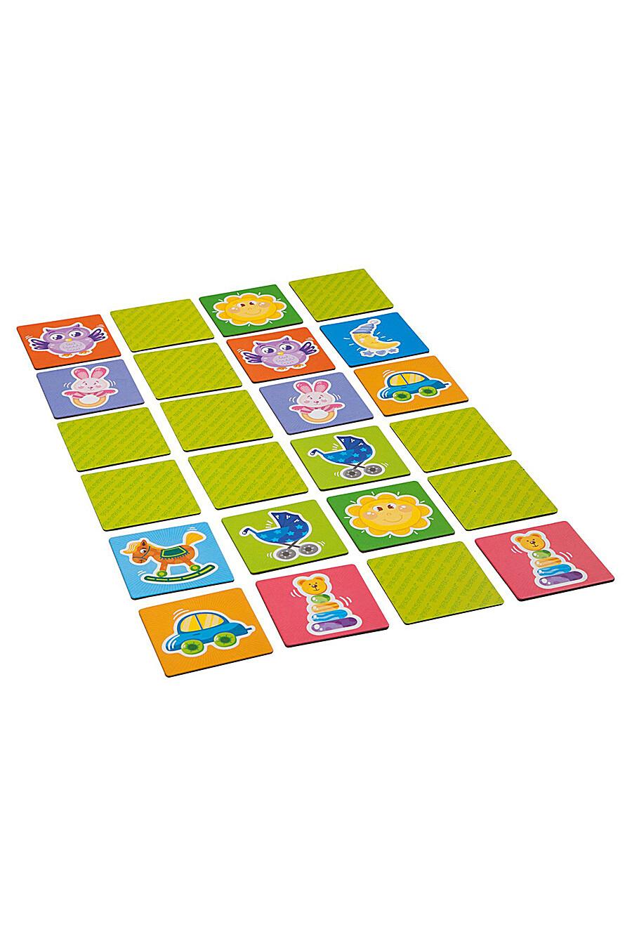 Настольная игра для детей BONDIBON 157482 купить оптом от производителя. Совместная покупка игрушек в OptMoyo