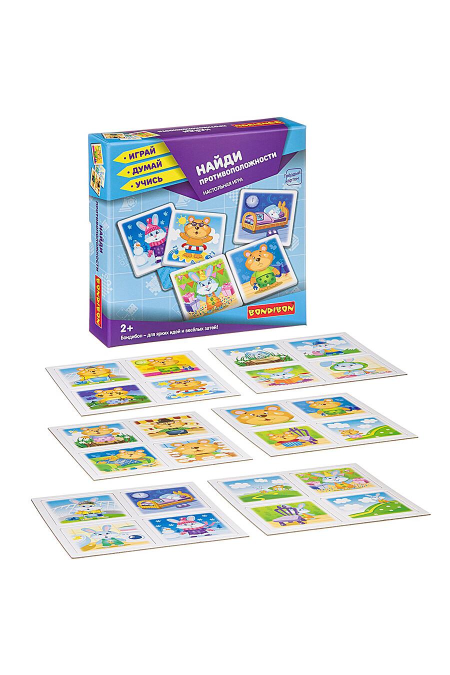 Настольная игра для детей BONDIBON 157483 купить оптом от производителя. Совместная покупка игрушек в OptMoyo