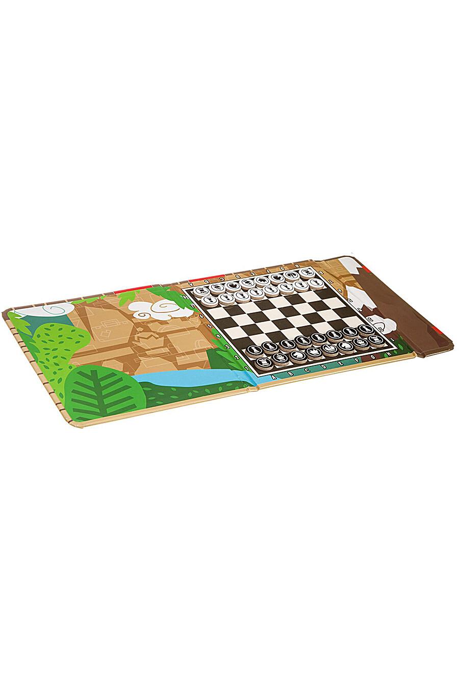 Настольная игра BONDIBON (157494), купить в Moyo.moda