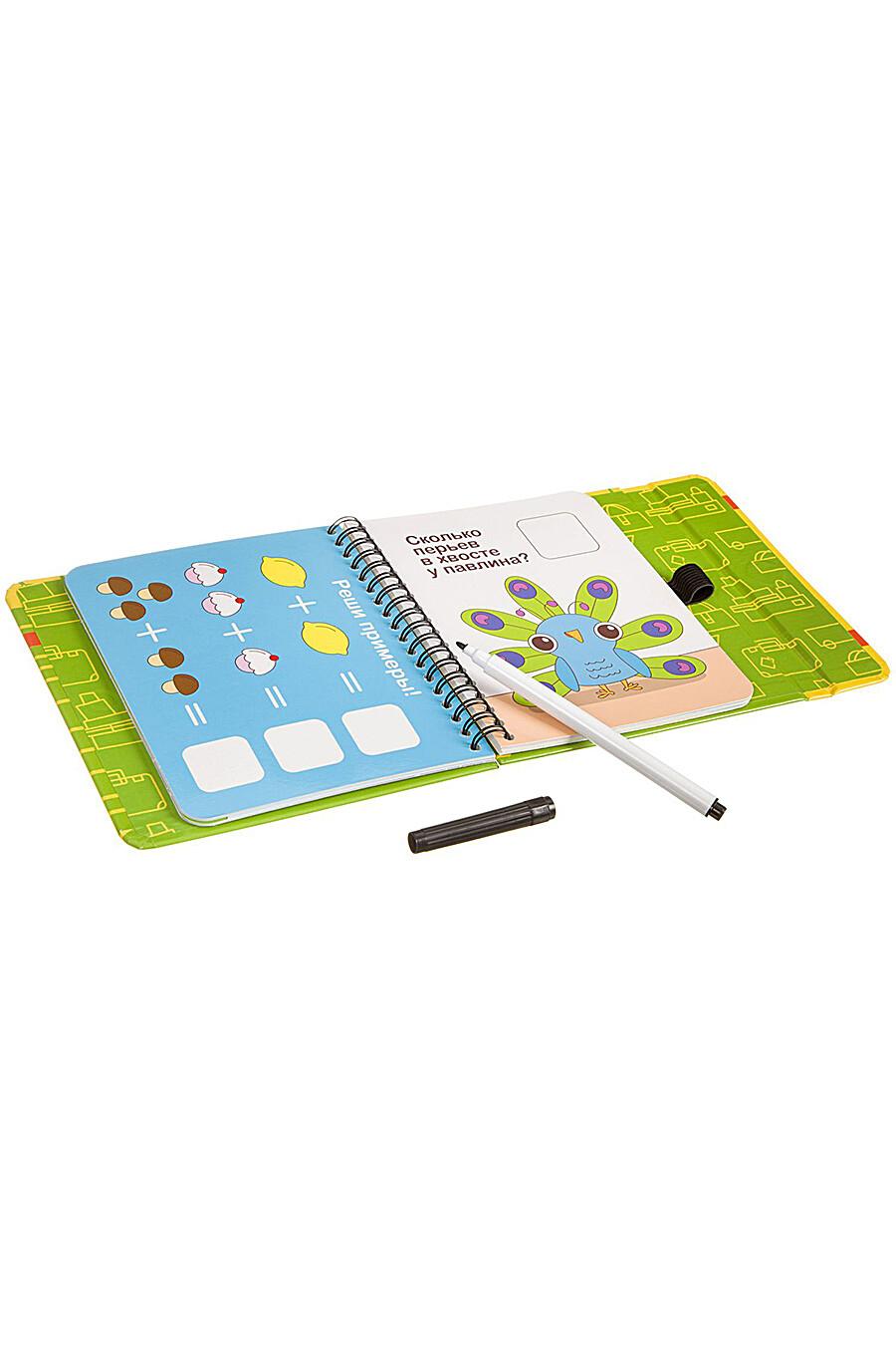 Настольная игра для детей BONDIBON 157497 купить оптом от производителя. Совместная покупка игрушек в OptMoyo