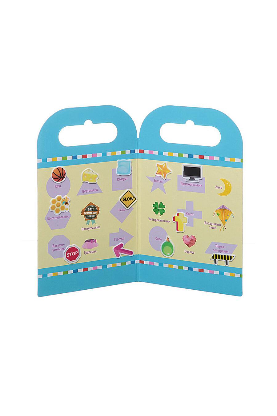 Набор наклеек для детей BONDIBON 157503 купить оптом от производителя. Совместная покупка игрушек в OptMoyo