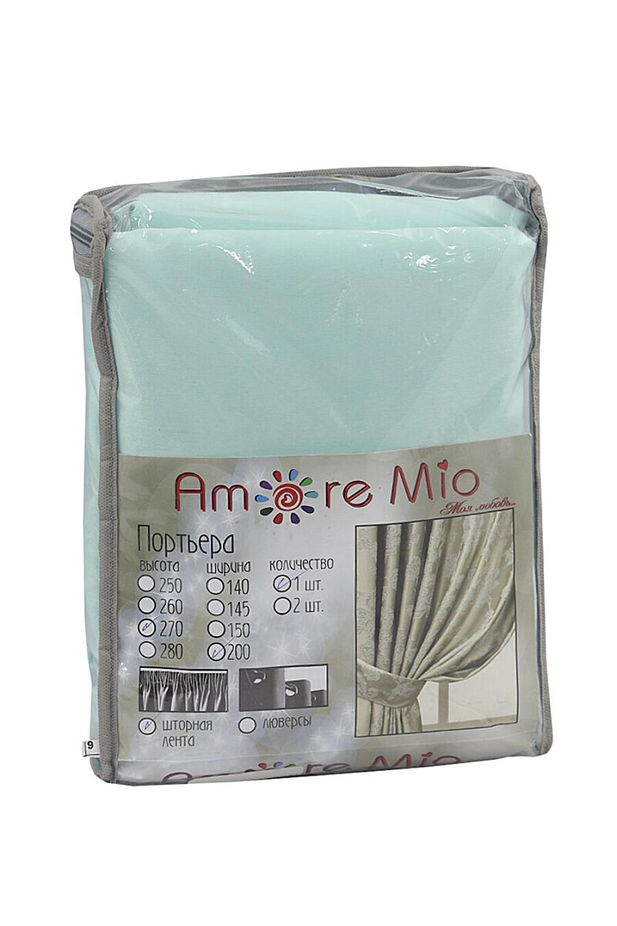 Штора для дома AMORE MIO 157526 купить оптом от производителя. Совместная покупка товаров для дома в OptMoyo