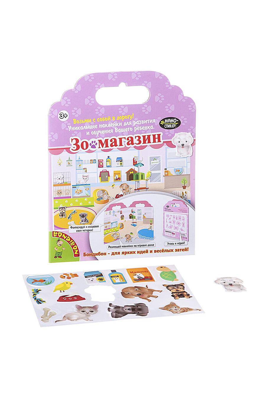 Набор наклеек для детей BONDIBON 157578 купить оптом от производителя. Совместная покупка игрушек в OptMoyo