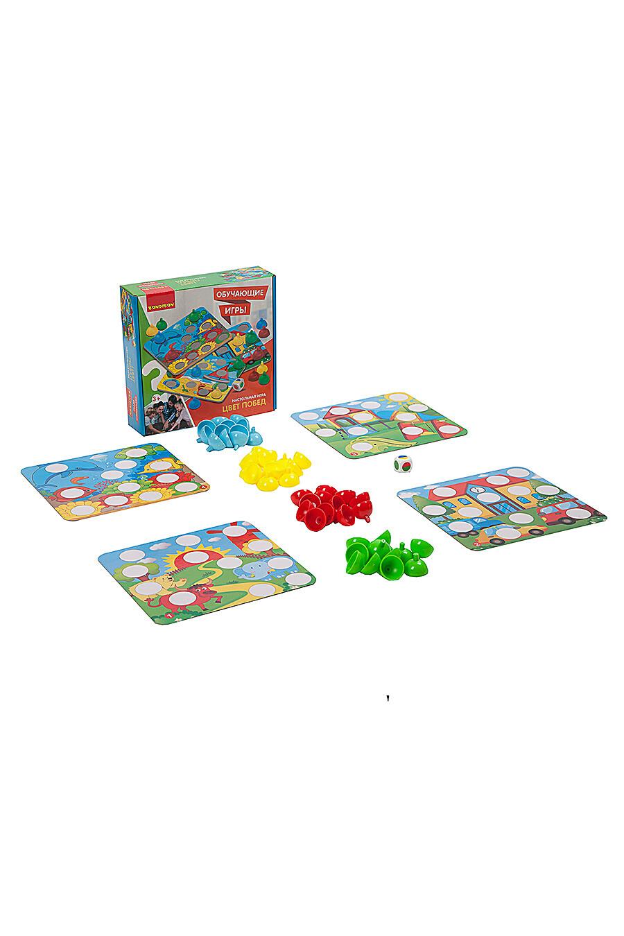 Обучающая игра для детей BONDIBON 157598 купить оптом от производителя. Совместная покупка игрушек в OptMoyo