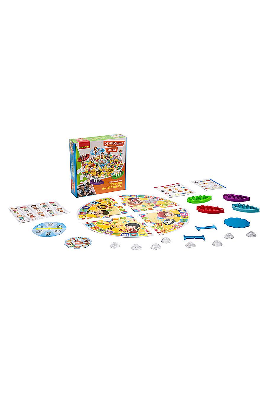 Обучающая игра для детей BONDIBON 157601 купить оптом от производителя. Совместная покупка игрушек в OptMoyo