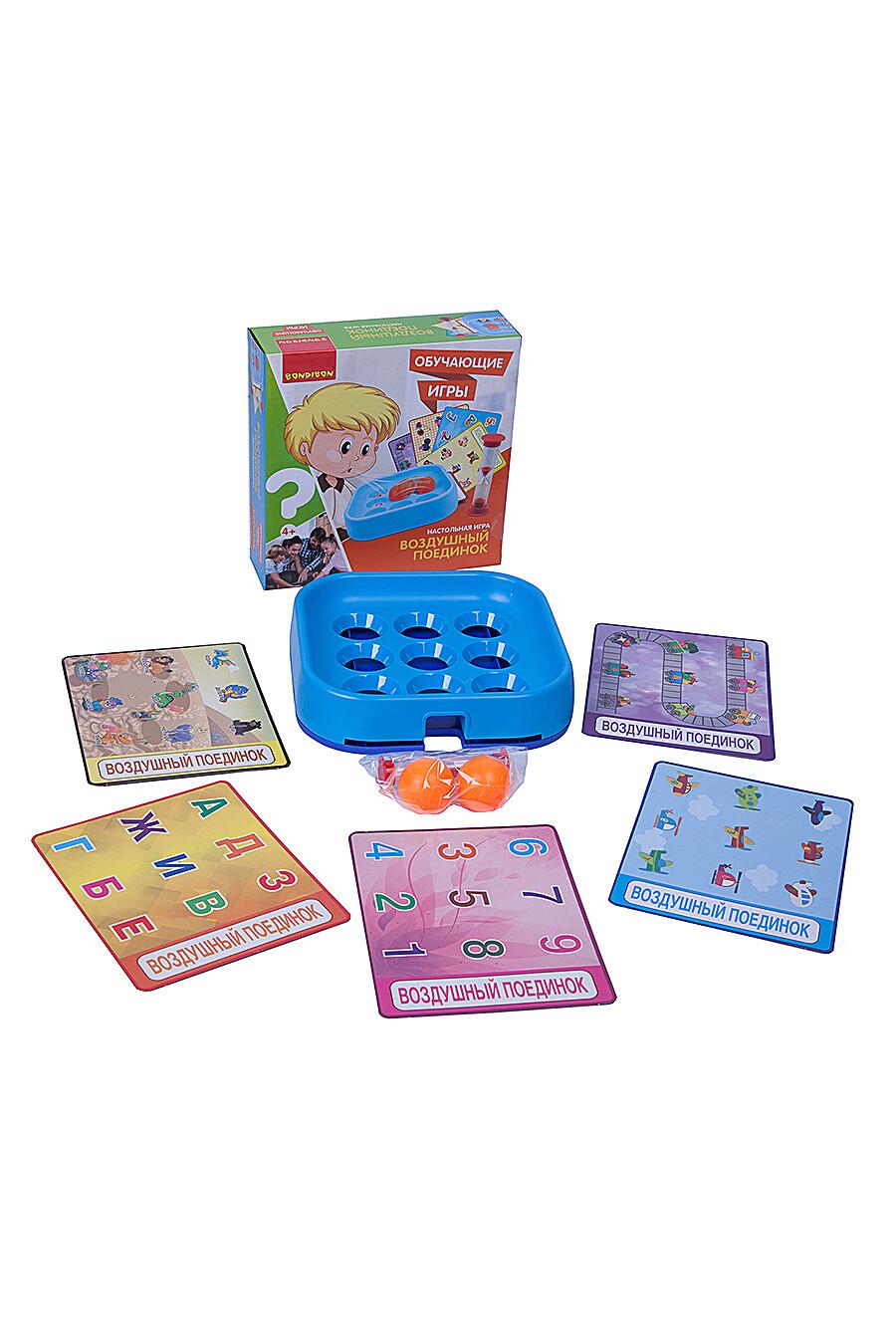 Обучающая игра для детей BONDIBON 157651 купить оптом от производителя. Совместная покупка игрушек в OptMoyo