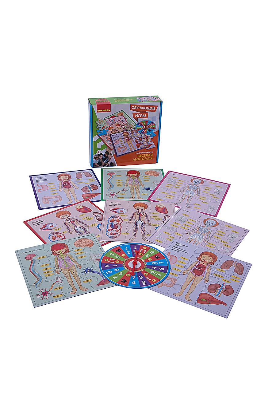 Обучающая игра для детей BONDIBON 157652 купить оптом от производителя. Совместная покупка игрушек в OptMoyo