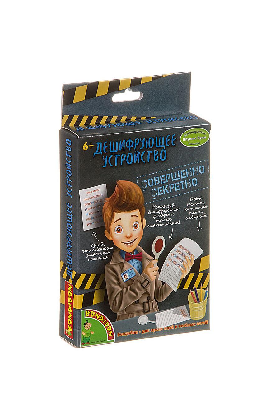 Французские опыты для детей BONDIBON 157664 купить оптом от производителя. Совместная покупка игрушек в OptMoyo