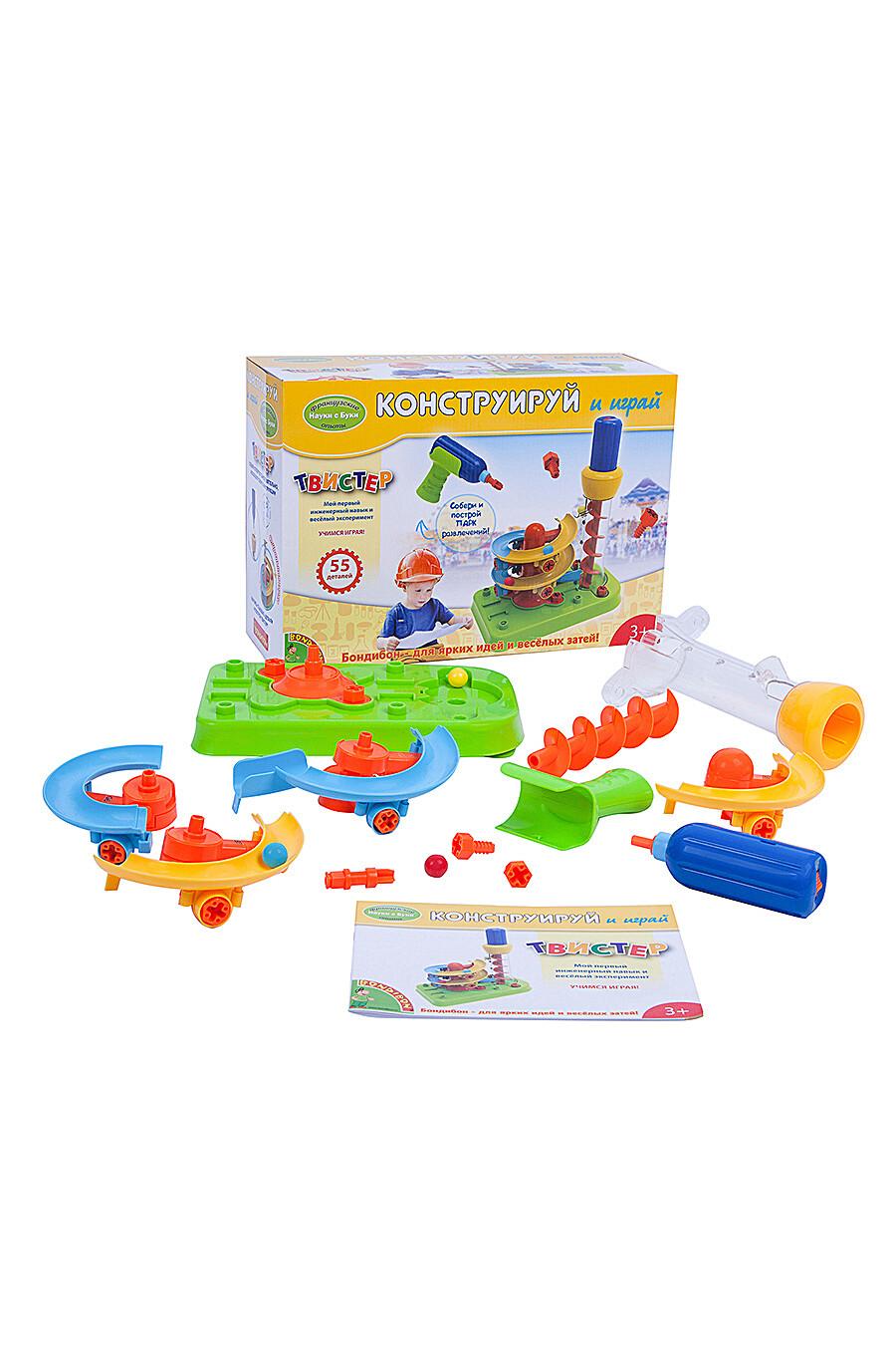 Французские опыты для детей BONDIBON 157689 купить оптом от производителя. Совместная покупка игрушек в OptMoyo