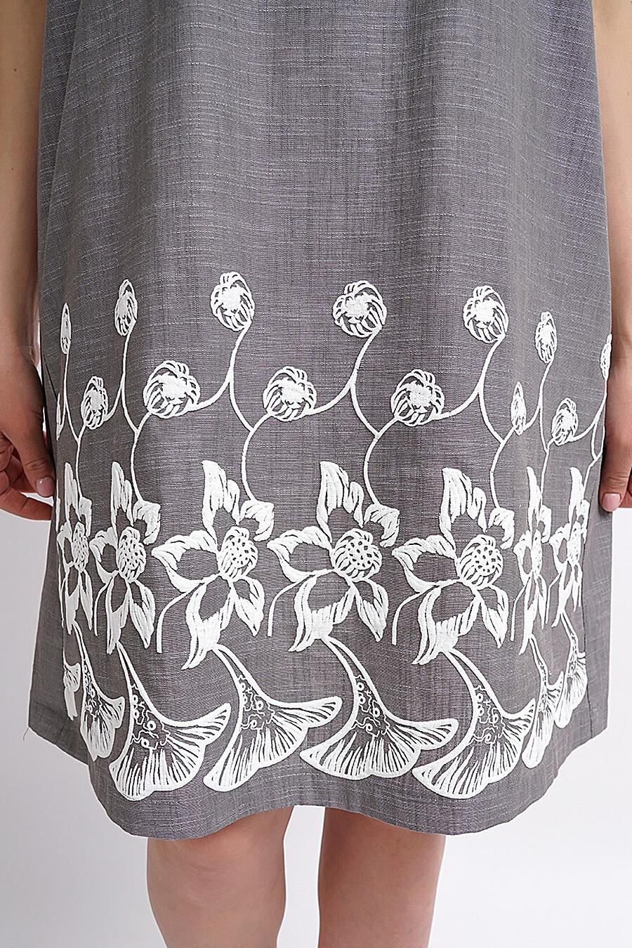Платье для женщин CLEVER 158036 купить оптом от производителя. Совместная покупка женской одежды в OptMoyo