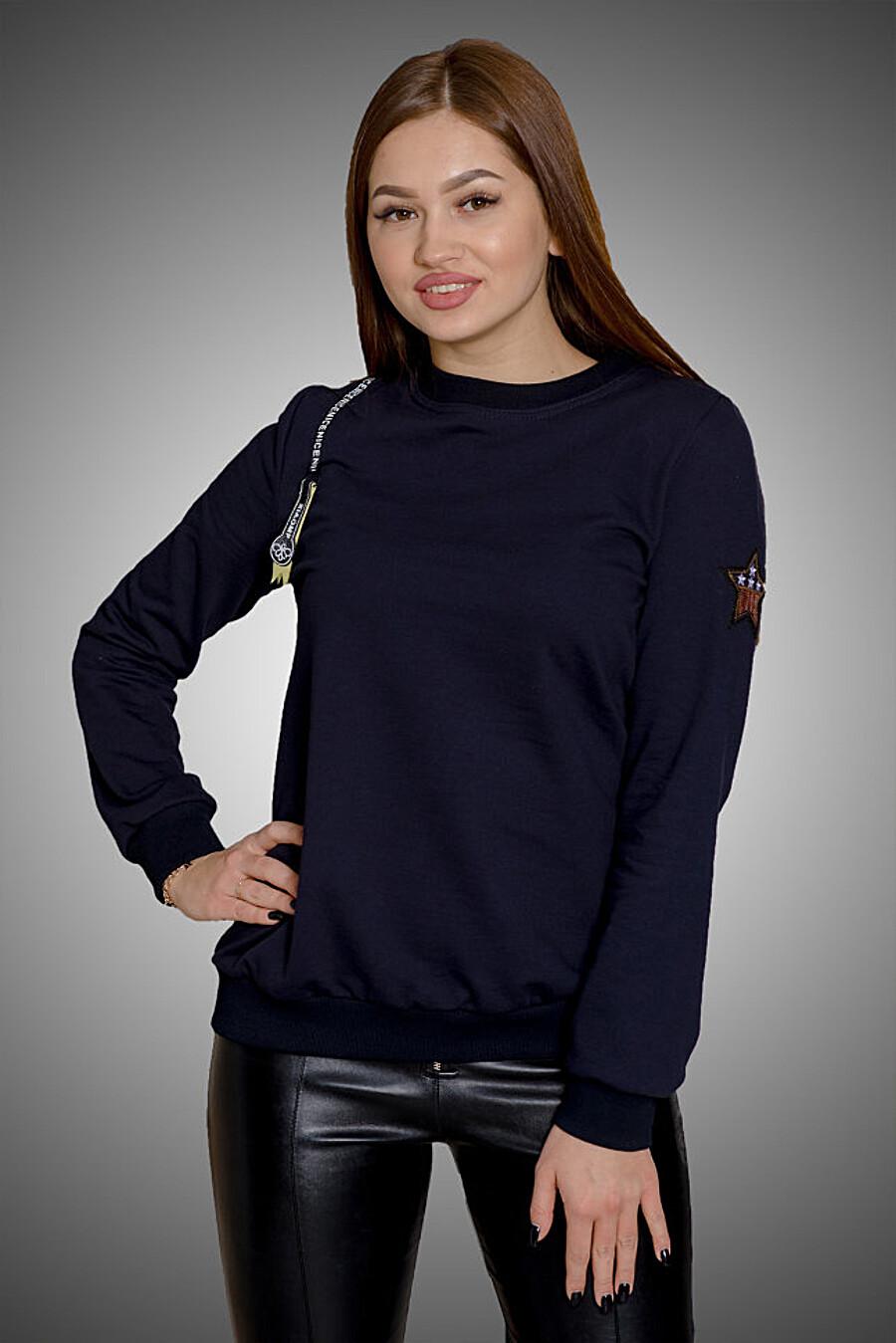 Свитшот для женщин ALTEX 158162 купить оптом от производителя. Совместная покупка женской одежды в OptMoyo