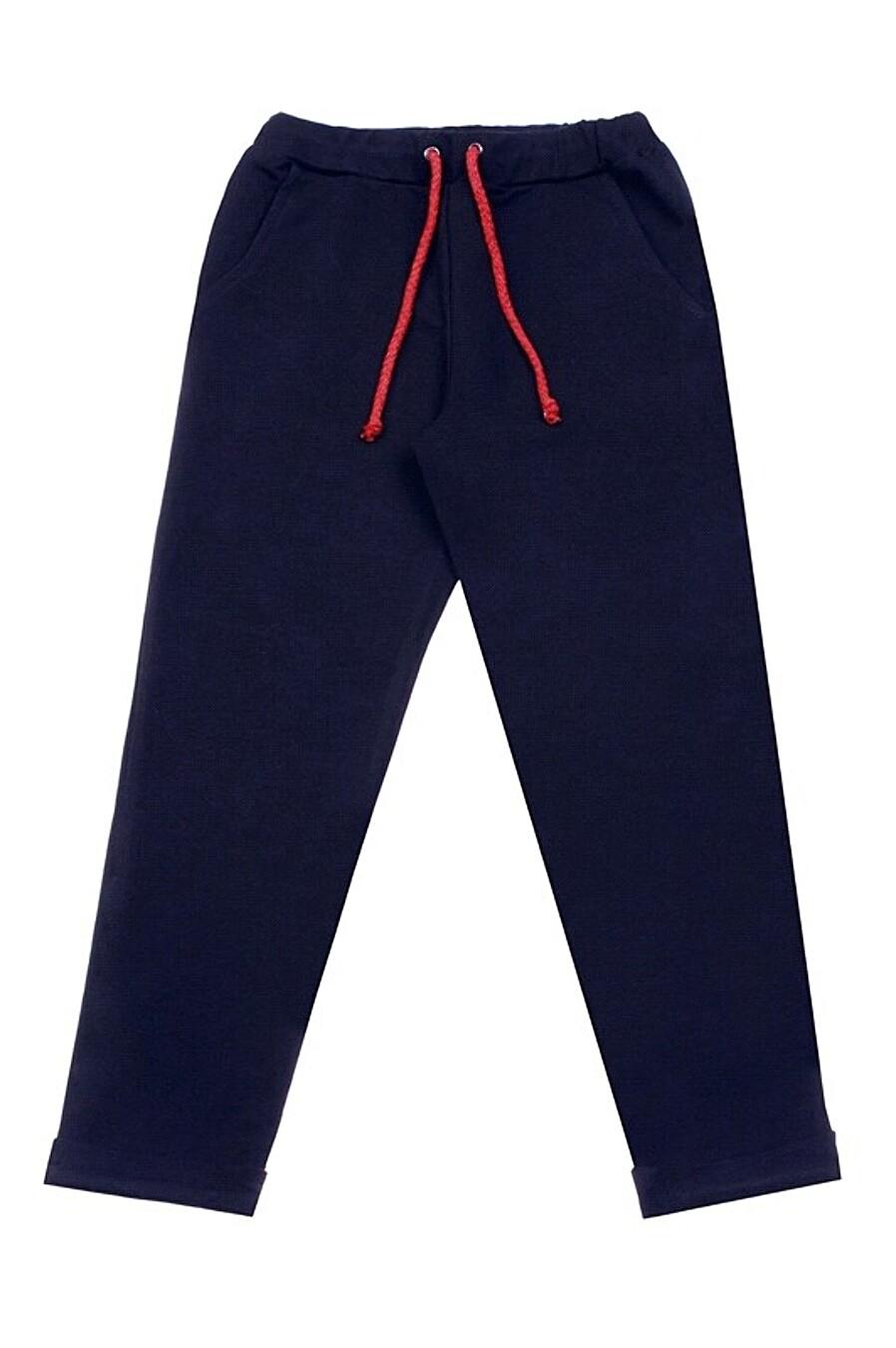 Брюки для мальчиков Archi 158177 купить оптом от производителя. Совместная покупка детской одежды в OptMoyo