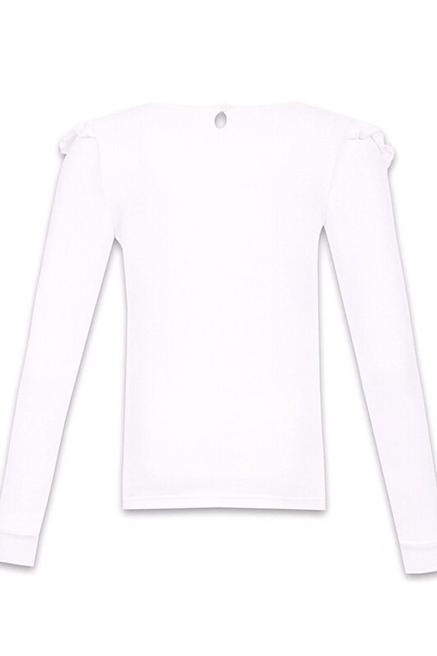 Джемпер для девочек Archi 158193 купить оптом от производителя. Совместная покупка детской одежды в OptMoyo