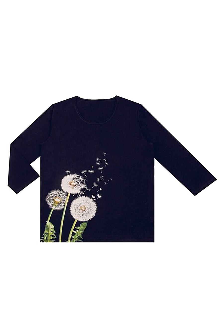 Джемпер для женщин Archi 158256 купить оптом от производителя. Совместная покупка женской одежды в OptMoyo