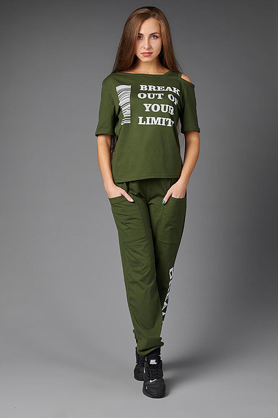 Костюм (Брюки+Джемпер) для женщин ALTEX 158281 купить оптом от производителя. Совместная покупка женской одежды в OptMoyo