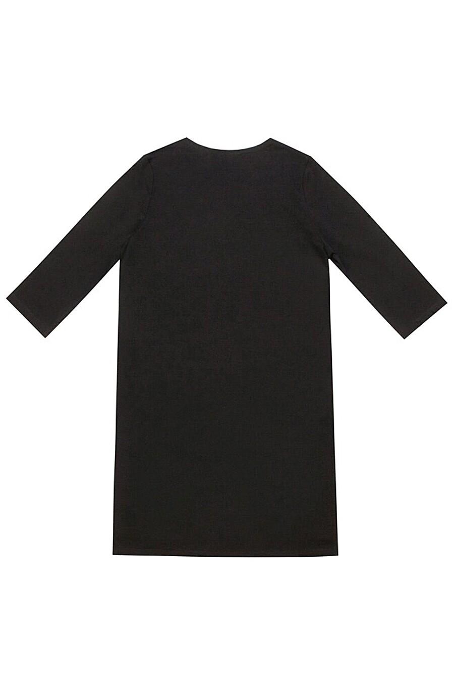Туника для женщин Archi 158321 купить оптом от производителя. Совместная покупка женской одежды в OptMoyo