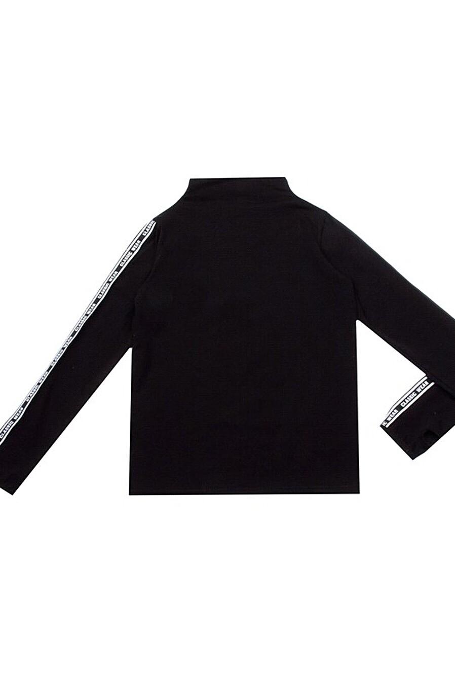 Лонгслив для мальчиков Archi 158478 купить оптом от производителя. Совместная покупка детской одежды в OptMoyo