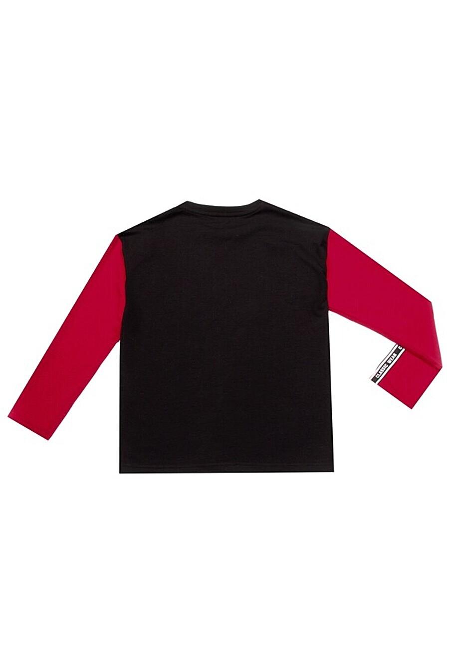 Свитшот для мальчиков Archi 158491 купить оптом от производителя. Совместная покупка детской одежды в OptMoyo